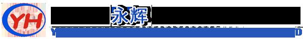 Fin tube manufacturer